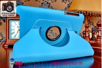 Чехол для Asus MeMO Pad HD 7 ME173X model K00B поворотный роторный оборотный голубой кожаный