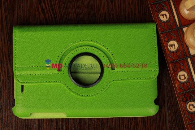 Чехол для Asus Google Nexus 7 1-го поколения 2012 поворотный зеленый кожаный