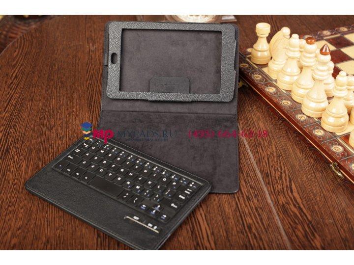 Фирменный чехол со съёмной Bluetooth клавиатурой для Asus Google Nexus 7 1-го поколения 2012 черный кожаный + ..