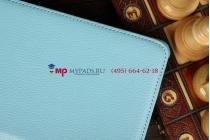 Фирменный чехол-обложка для Asus Google Nexus 7 1-го поколения 2012 поворотный голубой кожаный