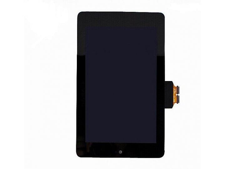 Фирменный LCD-ЖК-сенсорный дисплей-экран-стекло с тачскрином на телефон ASUS Google Nexus 7 черный + гарантия..