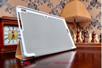 """Фирменный умный чехол-книжка самый тонкий в мире для Asus Transformer Book T200TA """"Il Sottile"""" золотой пластиковый"""