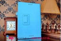 Фирменный чехол-футляр-книжка для Асус Трансформер Бук Т100ТА бирюзовый кожаный