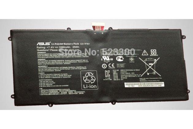 Фирменная аккумуляторная батарея 3380mAh C21-TF301 на планшет Asus Transformer Pad Infinity TF700T/TF700KL + инструменты для вскрытия + гарантия
