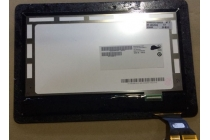 Фирменный LCD-ЖК-сенсорный дисплей-экран-стекло с тачскрином на планшета Asus Transformer Pad TF103C/TF103CG черный и инструменты для вскрытия + гарантия