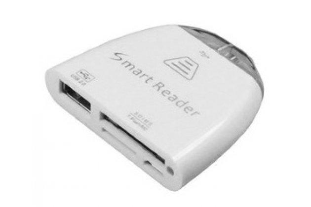 USB-переходник + карт-ридер для Asus Transformer Pad TF103C/TF103CG