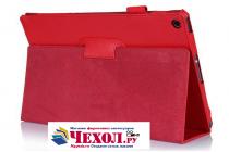 Чехол для ASUS ZenPad 10 Z300CG/Z300CL/Z300C/Z300M красный кожаный