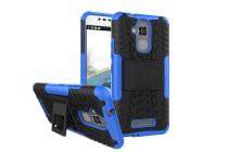 Противоударный усиленный ударопрочный фирменный чехол-бампер-пенал для ASUS ZenFone 3 Max ZC520TL 5.2 (X008D Z01B) синего цвета