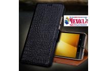 Фирменный чехол-книжка с подставкой для Asus Zenfone Go 4.5 ZB452KG (X014D) лаковая кожа крокодила чёрного цвета
