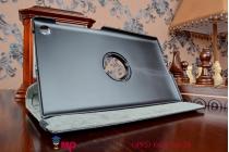 Чехол для планшета Asus Memo Pad 7 ME572C/ME572CL K00R поворотный роторный оборотный черный кожаный