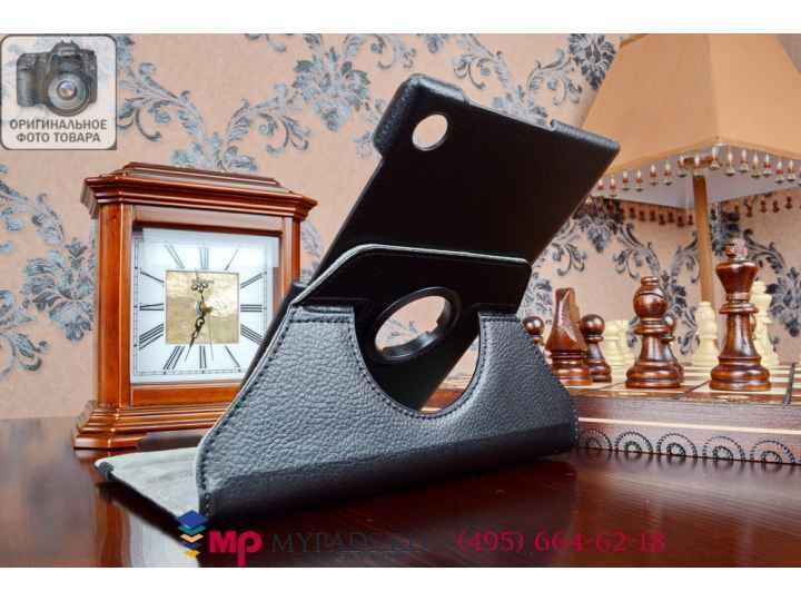 Чехол для планшета Asus Memo Pad 7 ME572C/ME572CL K00R поворотный роторный оборотный черный кожаный..