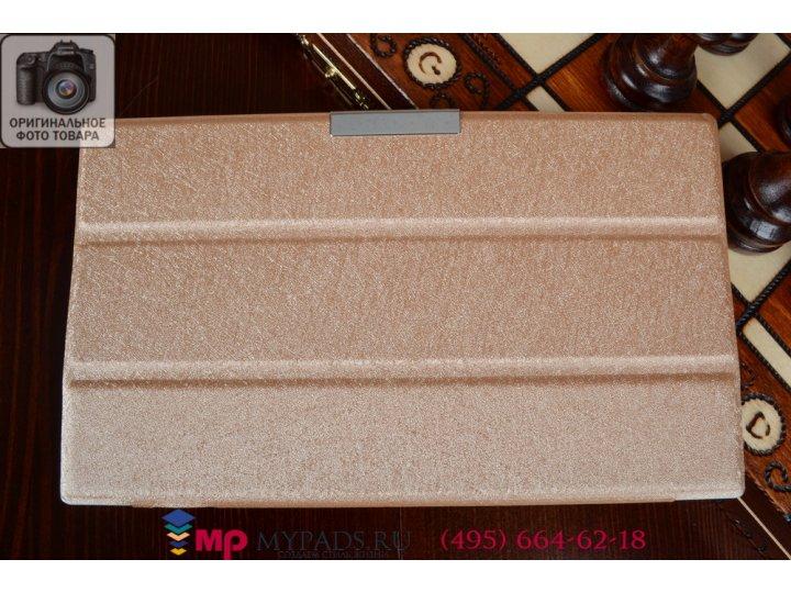 Фирменный умный чехол-книжка самый тонкий в мире для Asus Memo Pad 7 ME572C/ME572CL K00R