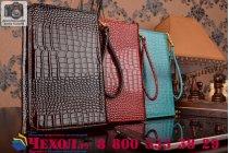 Фирменный роскошный эксклюзивный чехол-клатч/портмоне/сумочка/кошелек из лаковой кожи крокодила для планшета BQ 7064G. Только в нашем магазине. Количество ограничено.