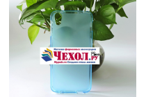 Фирменная ультра-тонкая полимерная из мягкого качественного силикона задняя панель-чехол-накладка для BQ Aquaris U Lite голубая