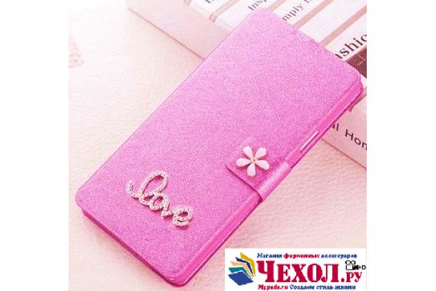Фирменный роскошный чехол-книжка безумно красивый декорированный бусинками и кристаликами на BQ Aquaris U Lite розовый