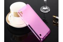 Фирменная ультра-тонкая полимерная из мягкого качественного силикона задняя панель-чехол-накладка для BQ Aquaris U Lite розовая