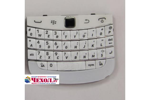 Фирменный оригинальная клавиатура для замены родной на BlackBerry Bolt 9900 (английский язык) белая - гарантия