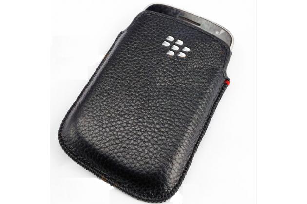 Фирменный оригинальный чехол-сумочка- клатч для BlackBerry Bolt 9900 черный из натуральной кожи Prestige Италия