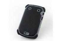 Противоударный усиленный ударопрочный фирменный чехол-бампер-пенал для BlackBerry Bolt 9900 серый