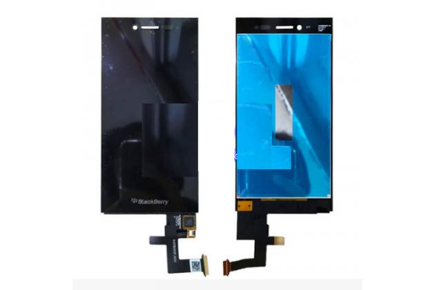 Фирменный LCD-ЖК-сенсорный дисплей-экран-стекло с тачскрином на телефон BlackBerry Leap Z20 черный + гарантия