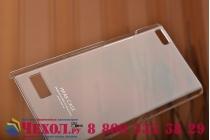 Фирменная задняя панель-крышка-накладка из тончайшего и прочного пластика для Blackberry Leap Z20 прозрачная