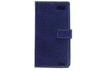 Фирменный чехол-книжка с подставкой для Blackberry Leap Z20  лаковая кожа крокодила фиолетовый