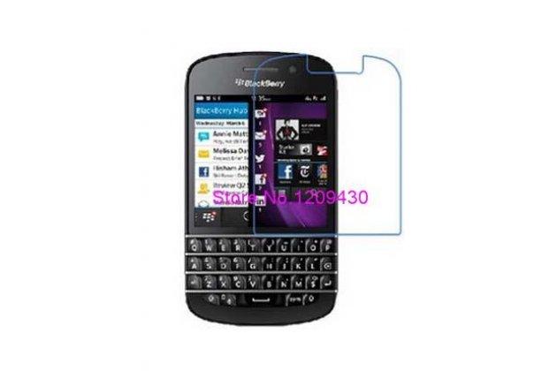 Фирменная оригинальная защитная пленка для телефона Blackberry Q10 глянцевая