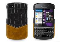 Фирменная роскошная элитная премиальная задняя панель-крышка для Blackberry Q10 из качественной кожи буйвола коричневая с черной вставкой под кожу рептилии