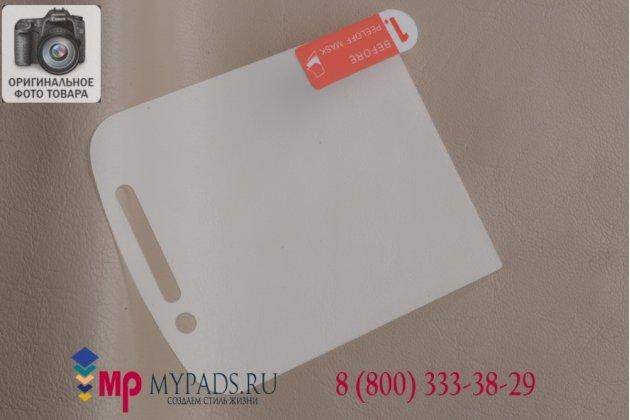 Фирменное защитное закалённое противоударное стекло премиум-класса из качественного японского материала с олеофобным покрытием для Blackberry Q10