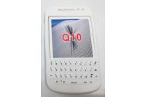 Фирменный оригинальный силиконовый  чехол-пенал для Blackberry Q10 с 3D клавиатурой и защитой кнопок от пыли и воды белый