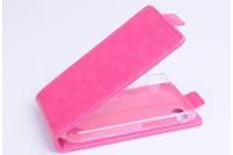 """Фирменный оригинальный вертикальный откидной чехол-флип для Blackberry Q10 розовый кожаный """"Prestige"""" Италия"""
