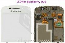 Фирменный LCD-ЖК-сенсорный дисплей-экран-стекло с тачскрином на телефон BlackBerry Q10 Classic белый + гарантия