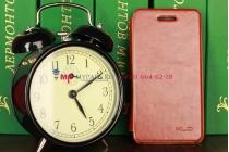 Фирменный чехол-книжка из качественной импортной кожи для Blackberry Z10 коричневый кожаный