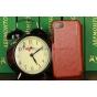 Фирменный чехол-книжка из качественной импортной кожи для Blackberry Z10 коричневый кожаный..