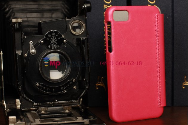 Фирменный чехол-книжка из качественной импортной кожи для Blackberry Z10 розовый кожаный