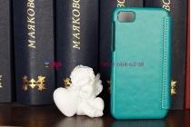 Фирменный чехол-книжка из качественной импортной кожи для Blackberry Z10 зеленый кожаный