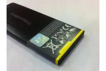 Фирменная аккумуляторная батарея 1800mAh на телефон Blackberry Z10 + гарантия