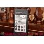 Усиленная батарея-аккумулятор большой ёмкости 4000mAh для телефона Blackberry Z10 + задняя крышка в комплекте ..