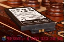 Усиленная батарея-аккумулятор большой ёмкости 4000mAh для телефона Blackberry Z10 + задняя крышка в комплекте черная + гарантия