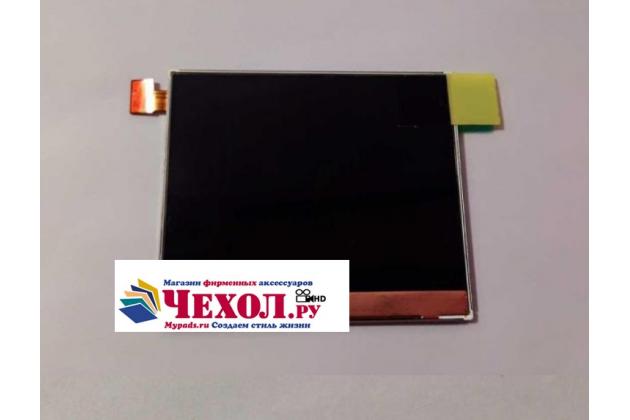 Фирменный LCD-ЖК-сенсорный дисплей-экран-стекло с тачскрином на телефон BlackBerry 9720 черный + гарантия