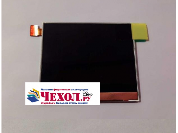 Фирменный LCD-ЖК-сенсорный дисплей-экран-стекло с тачскрином на телефон BlackBerry 9720 черный + гарантия..
