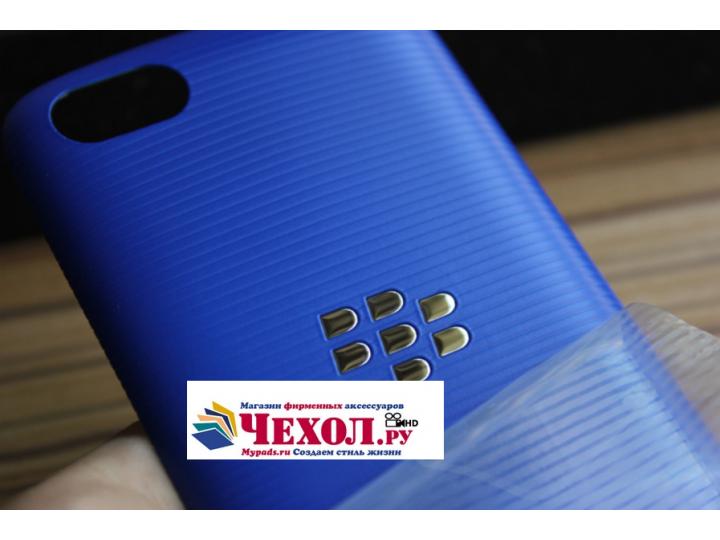 Родная оригинальная задняя крышка-панель которая шла в комплекте для BlackBerry 9720 голубая..