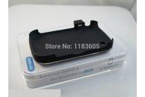 Чехол-бампер со встроенным усиленным аккумулятором большой повышенной расширенной ёмкости 1800mAh для BlackBerry Curve 8520 черный + гарантия