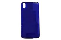 Фирменная оригинальная ультра-тонкая полимерная из мягкого качественного силикона задняя панель-чехол-накладка с логотипом в фирменной упаковке для BlackBerry DTEK50 синяя