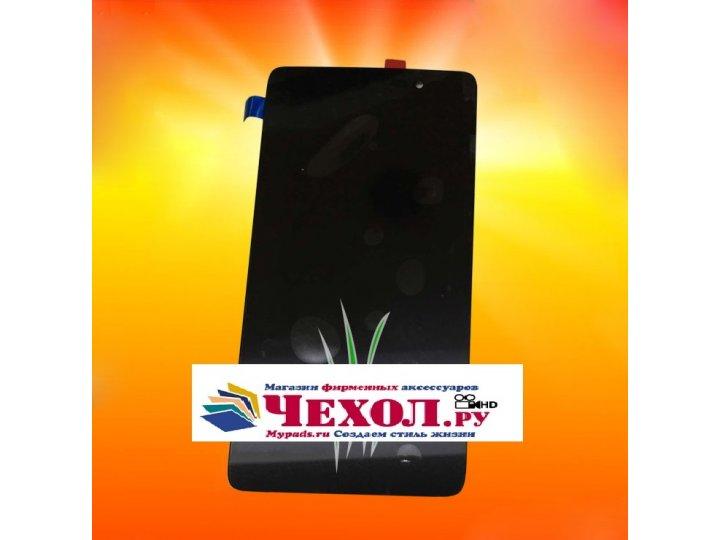 Фирменный LCD-ЖК-сенсорный дисплей-экран-стекло с тачскрином на телефон BlackBerry Neon/ BlackBerry DTEK50 чер..