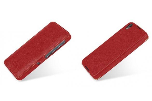 Фирменный умный премиальный элитный чехол-книжка из качественной импортной кожи с функцией засыпания для BlackBerry Neon/ BlackBerry DTEK50 красный