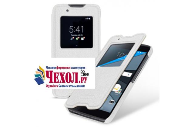 Фирменный оригинальный чехол-книжка для BlackBerry DTEK50 белый с окошком для входящих вызовов водоотталкивающий