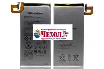 Фирменная аккумуляторная батарея 3360mAh БАТ-60122-003 на телефон BlackBerry Priv + инструменты для вскрытия + гарантия
