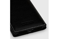 Фирменный умный оригинальный вертикальный откидной чехол-флип для BlackBerry Priv черный из натуральной кожи с функцией засыпания Prestige Италия