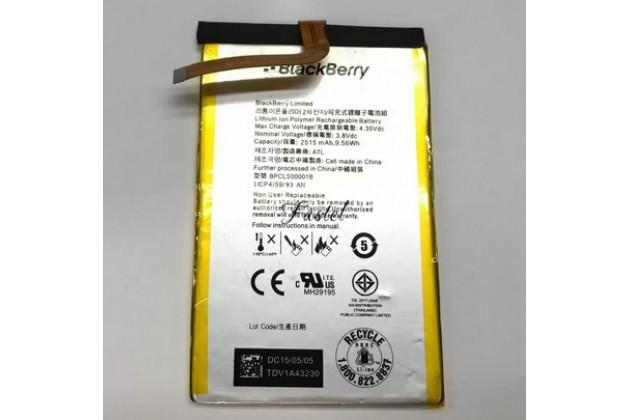Фирменная аккумуляторная батарея 2515mAh на телефон BlackBerry Q20 Classic + инструменты для вскрытия + гарантия